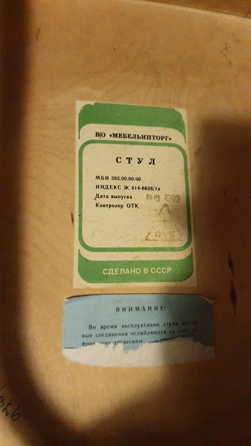 g210711003-Napric-Ceskou-Kanadou